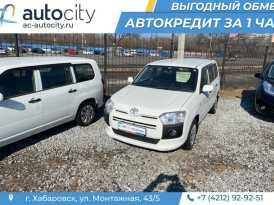 Хабаровск Toyota Probox 2016
