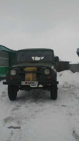 Завьялово 469 1979