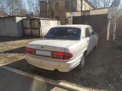 Ангарск 3110 Волга 1997