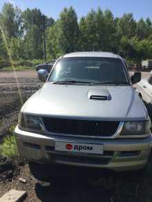Новокузнецк Challenger 1997