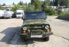 Чехов 469 1972