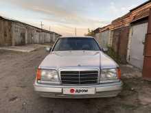 Волгоград E-Class 1994