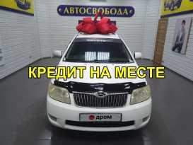 Свободный Corolla Fielder