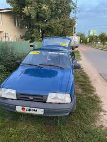 Одинцово 2126 Ода 2002