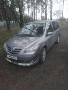 Щёлково MPV 2003
