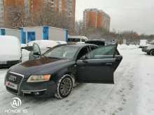 Москва A6 2004