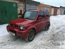 Фряново Jimny 2008