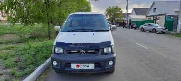 Черногорск Lite Ace 2000