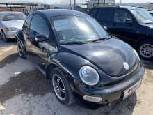 Саратов Beetle 2000