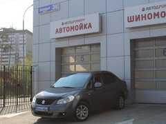 Екатеринбург SX4 2007