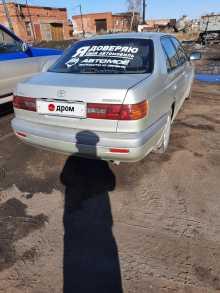 Омск Corona Premio 1999