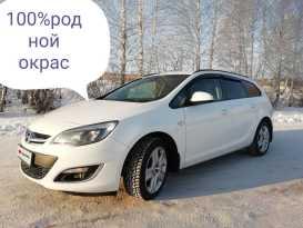 Линёво Astra 2013
