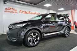 Ярославль CR-V 2018