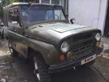Павловск 469 1987