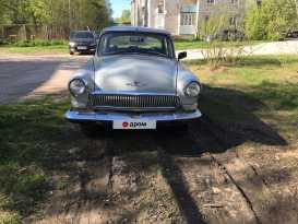 Красновишерск 21 Волга 1966