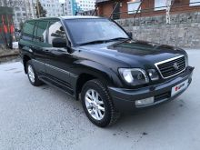 Ноябрьск LX470 2002