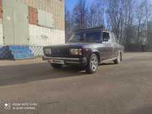 Ярославль 2105 1998