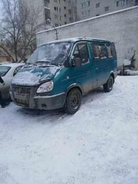 Курган 2217 2003