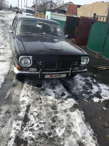 Кулунда 24 Волга 1983