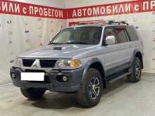 Москва Pajero Sport 2006