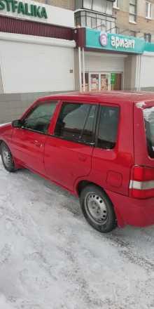 Троицк Demio 2000