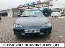 Севастополь Civic 1992