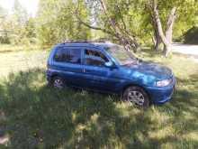 Коркино Demio 1998