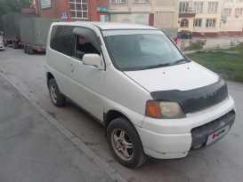 S-MX 1999
