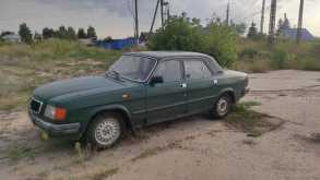 Старый Оскол 3110 Волга 1999