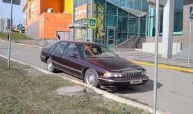 Уфа Caprice 1996