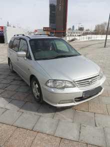 Екатеринбург Odyssey 2000