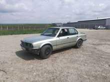Анапа 3-Series 1984