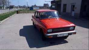 Пятигорск 2140 1986