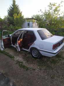 Липецк Pulsar 1987