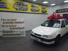 Свободный Corolla 1995
