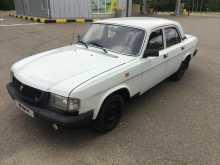 Изобильный 3110 Волга 1997