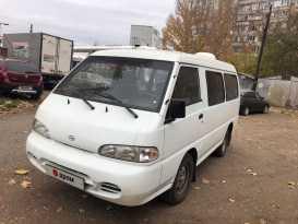 Оренбург H1 1998