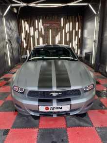 Краснодар Mustang 2010