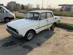 Омск 2140 1984