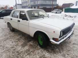 Челябинск 24 Волга 1990