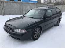 Пермь Legacy 1997