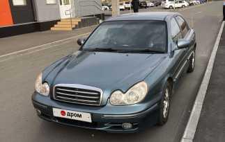 Челябинск Sonata 2003