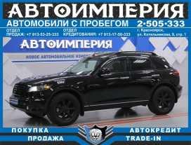 Красноярск FX35 2004