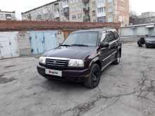 Линёво Grand Vitara XL-7