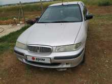Бахчисарай 400 1998