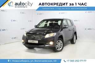Новосибирск Toyota RAV4 2012