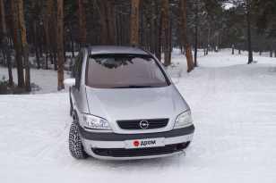 Минусинск Zafira 2000