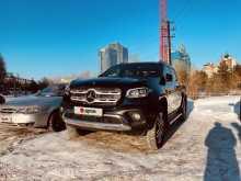 Сургут X-Class 2019