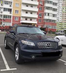 Краснодар FX35 2005