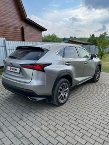 Тула NX300 2019